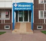 Ультразвуковая диагностика - цена, сделать УЗИ в Суханово Парк 2