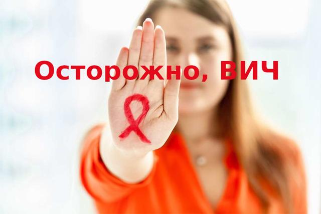 Через сколько ВИЧ проявляется в крови: первые симптомы, признаки заражения