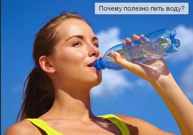 Много пить воды: полезно или нет, вред и польза