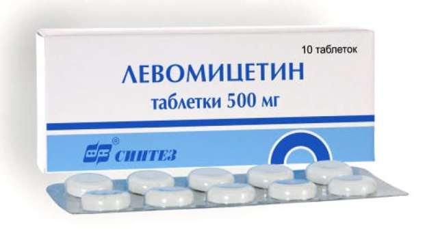 Таблетки от жидкого стула у взрослого