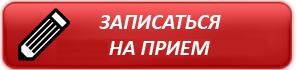 Суточный мониторинг АД (СМАД) в Бутово Парк 2: цена, показания
