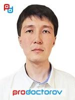 Невролог в Южном Бутово: цена, отзывы пациентов, запись онлайн