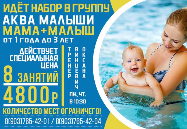 Детский массаж в Коммунарке, Щербинке, Суханово Парк 2