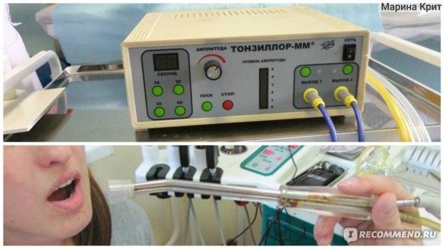 Ультразвук на миндалины: чистка и лечение аппаратом, противопоказания к промыванию