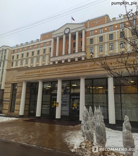 ЛОР в Суханово Парк 2: отзывы пациентов, запись на приём