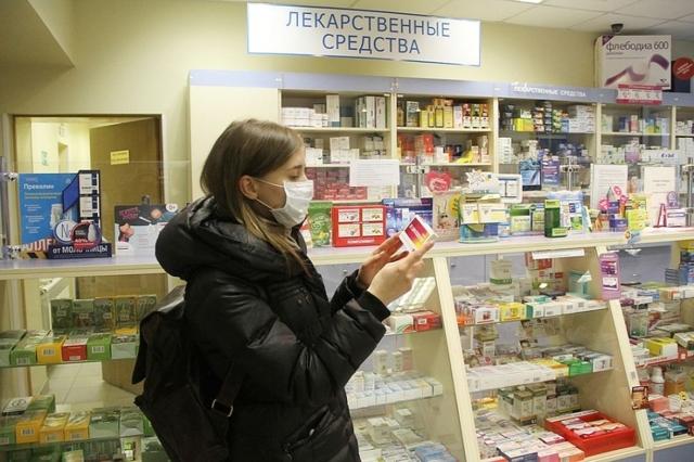 Иммуномодуляторы при простуде, гриппе и ОРВИ