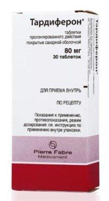 Препараты позволяющие повысить гемоглобин в крови: список